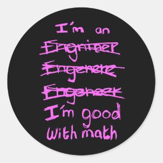 私はエンジニア、私数学とよいですです ラウンドシール
