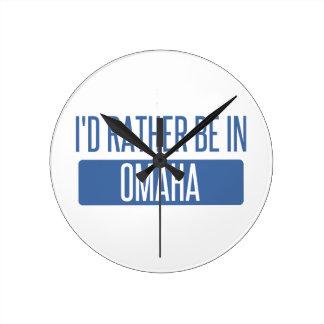 私はオマハにむしろいます ラウンド壁時計