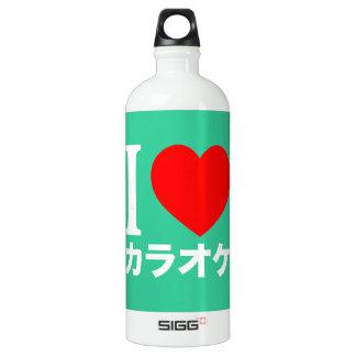 私はカラオケを愛します ウォーターボトル