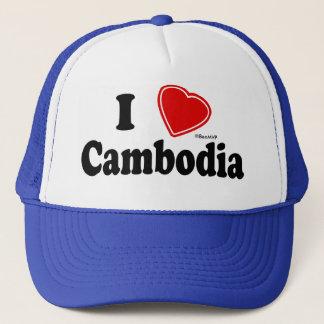 私はカンボジアを愛します キャップ