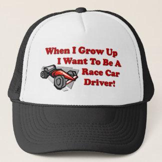 私はカーレースの運転手になりたいと思います キャップ