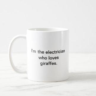 私はキリンを愛する電気技師です コーヒーマグカップ