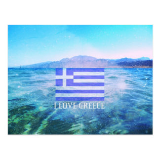 私はギリシャを愛します ポストカード