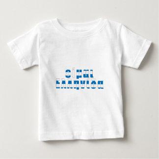 私はギリシャ語です ベビーTシャツ