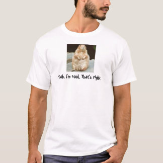 私はクールです Tシャツ