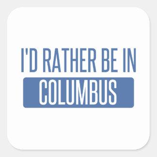 私はコロンブスGAにむしろいます スクエアシール
