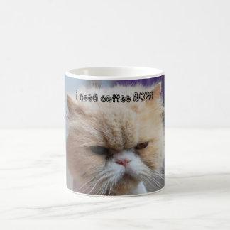 私はコーヒーペルシャのコーヒー・マグを今必要とします コーヒーマグカップ