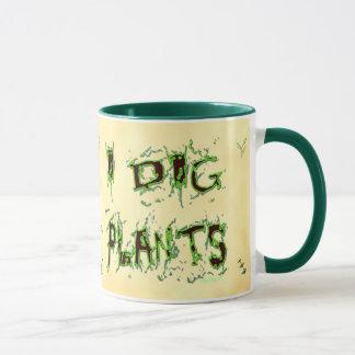私はコーヒー・マグを言っている植物のきたない庭師を掘ります マグカップ