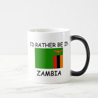 私はザンビアにむしろいます モーフィングマグカップ