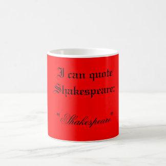 私はシェークスピアによって培養されるマグを引用してもいいです コーヒーマグカップ
