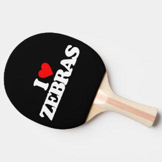 私はシマウマを愛します 卓球ラケット