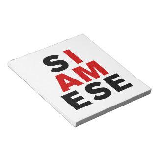 私はシャムです ノートパッド