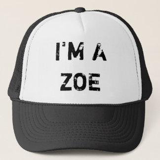私はソエの帽子です キャップ