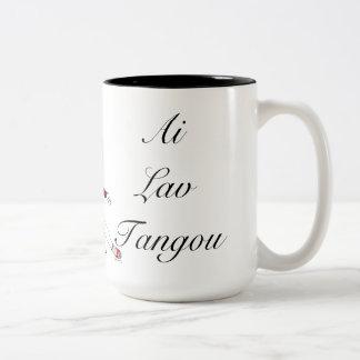 私はタンゴSpanglishを愛します ツートーンマグカップ