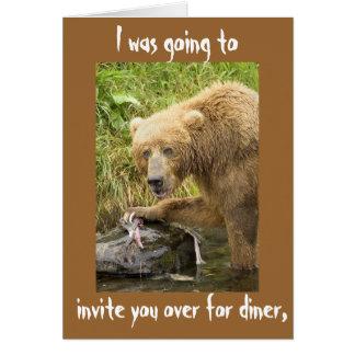 私はダイナーのために誘おうと思っていました カード