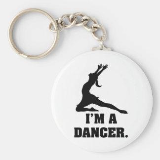 私はダンサーです キーホルダー