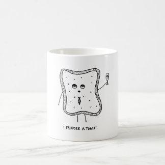 私はトーストを提案します コーヒーマグカップ