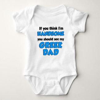 私はハンサムなギリシャのパパです ベビーボディスーツ