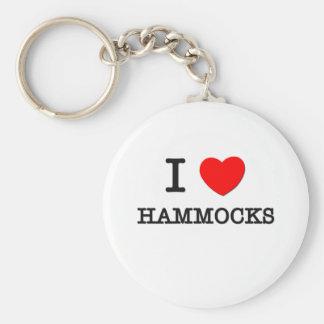 私はハンモックを愛します キーホルダー