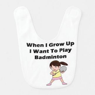 私はバドミントンを遊びたいと思います ベビービブ