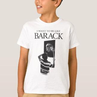 私はバラクの鏡のようでありたいと思います Tシャツ