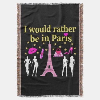 私はパリにむしろいます スローブランケット