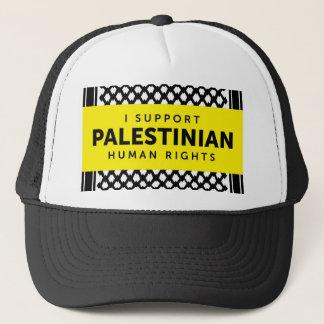 私はパレスチナの人権の帽子を支えます キャップ