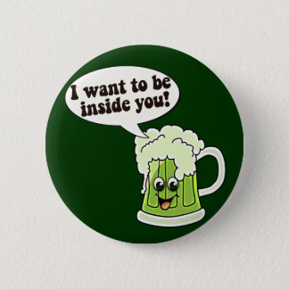 私はビール緑中ありたいと思います 缶バッジ