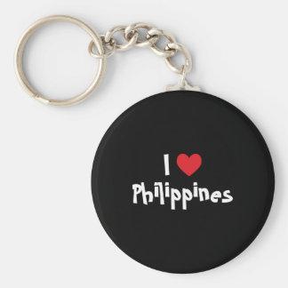 私はフィリピンを愛します キーホルダー