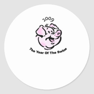 私はブタのインフルエンザ2009年を生き延びました ラウンドシール
