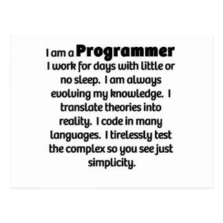 私はプログラマーです ポストカード
