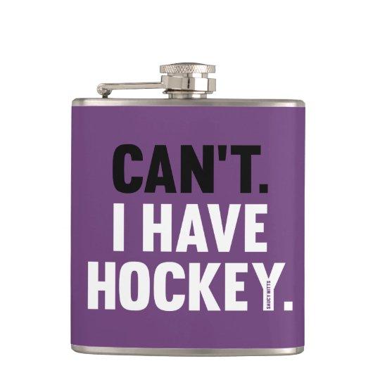 私はホッケーのおもしろいな弁解の紫色を有してはいけません フラスク