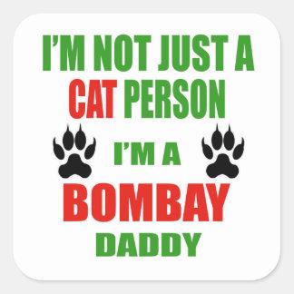 私はボンベイのお父さんです スクエアシール
