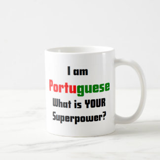 私はポルトガル語です コーヒーマグカップ