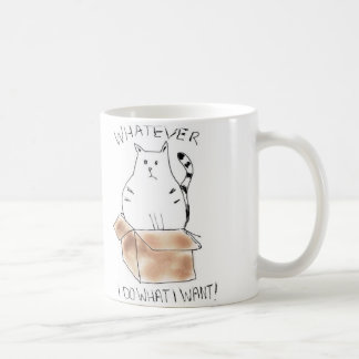 私はマグがほしいと思うもの、私するものは何でも コーヒーマグカップ