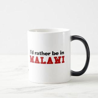 私はマラウィにむしろいます マジックマグカップ