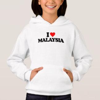 私はマレーシアを愛します