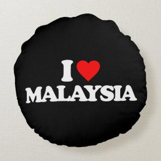 私はマレーシアを愛します ラウンドクッション