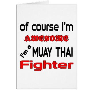 私はムエタイの戦闘機です カード
