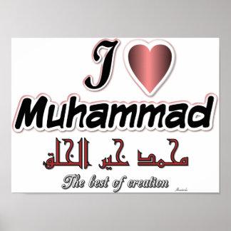 私はムハマド-作成のベスト--を愛します ポスター
