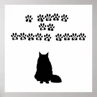 私はメインの私のあらいぐまを愛します--黒い文字 ポスター