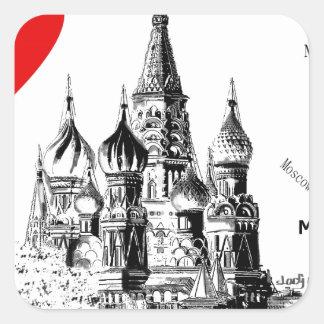 私はモスクワを愛します スクエアシール