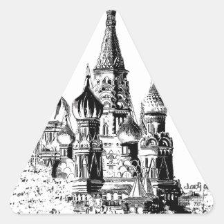 私はモスクワを愛します 三角形シール