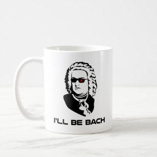 私はヨハン・ゼバスティアン・バッハです コーヒーマグカップ