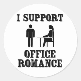 私はロマンスオフィスを支えます ラウンドシール