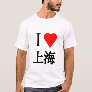 私は上海を愛します Tシャツ