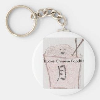 私は中国のな食糧を!愛します!! キーホルダー