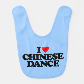 私は中国人のダンスを愛します ベビービブ