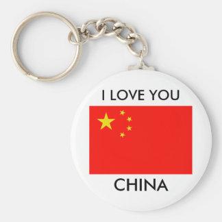 私は中国愛します ベーシック丸型缶キーホルダー