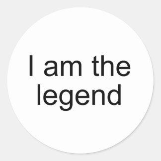 私は伝説の役人プロダクトです ラウンドシール